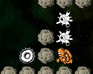 Play Galactic Sokoban