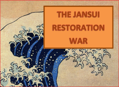 Play THE JANSUI RESTORATION WAR