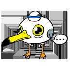 Seagull dotdotdot