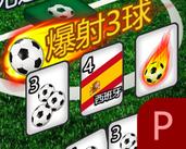 Play Football Cards