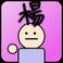 avatar for N4shi