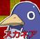 avatar for TheScanianDude