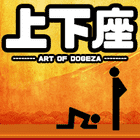 avatar for Grukea