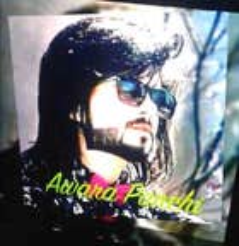 avatar for shoaiblovely